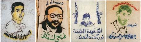 grafitti in Palestina, gefotografeerd door Ad van Denderen, bron: NRC Magazine