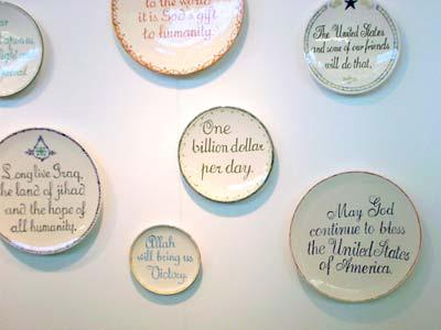 werk van Agata Siwek op de Kunstrai 2003